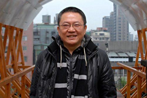 Whang Shu