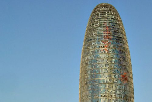 Jean Nouvel - Barcelone Tour Agbar