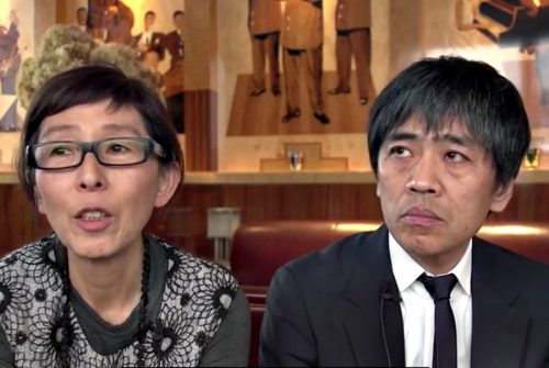 Kazuyo Sejima, Ryue Nishizawa