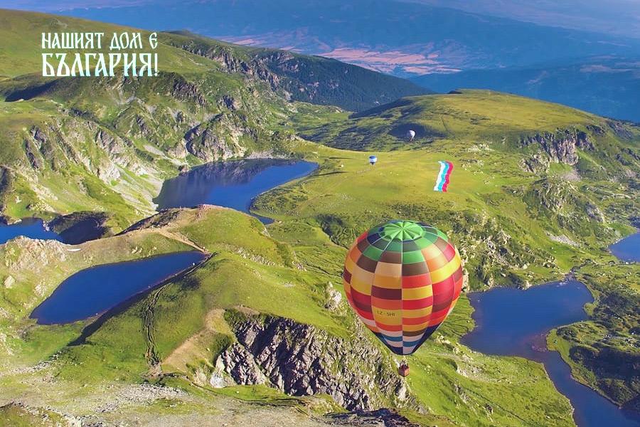 Нашият дом е България - арх. Пламен Мирянов