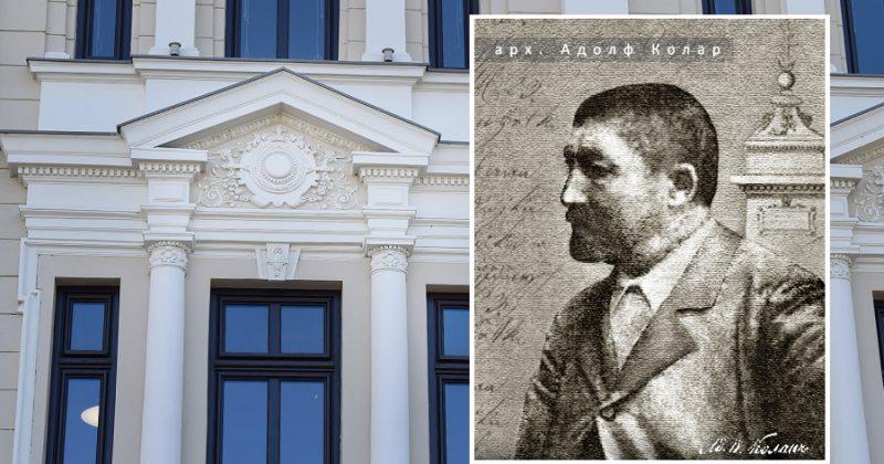 Адолф Колар – първият главен архитект на София