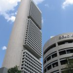 OCBC Centre, I.M. Pei, СИНГАПУР