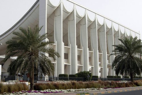 Utzon-Kuwait-National_Assembly